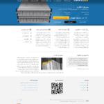 قالب هاستینگ و میزبانی وب برای وردپرس rackhost