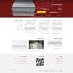 قالب میزبانی وب و خدمات هاستیگ rackhost برای وردپرس