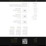 صفحات داخلی rackhost