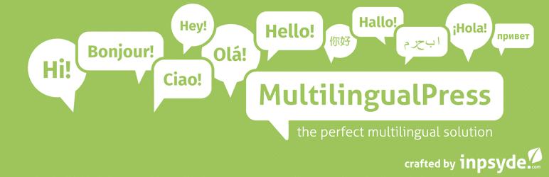 آشنایی با افزونه MultilingualPress