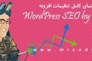 راهنمای کامل تنظیمات افزونه WordPress SEO by Yoast قسمت اول