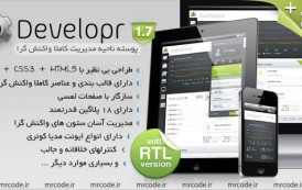 دانلود قالب HTML مدیریت Developr به همراه نسخه فارسی و RTL