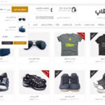 پیش نمایش قالب فارسی bazarshop برای ووکامرس