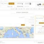 صفحه تماس با ما و نقشه های گوگل