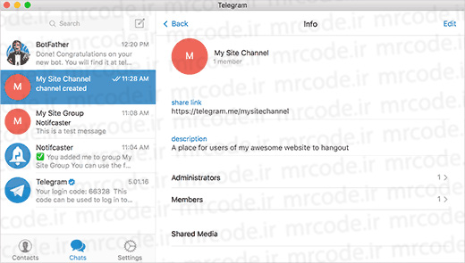 تنظیمات کانال تلگرام