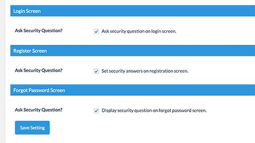 تنظیمات افزونه wp security questions