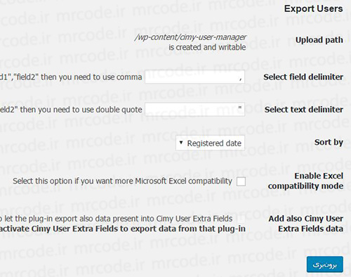 برون ریزی کاربران با افزونه Cimy User Manager در وردپرس