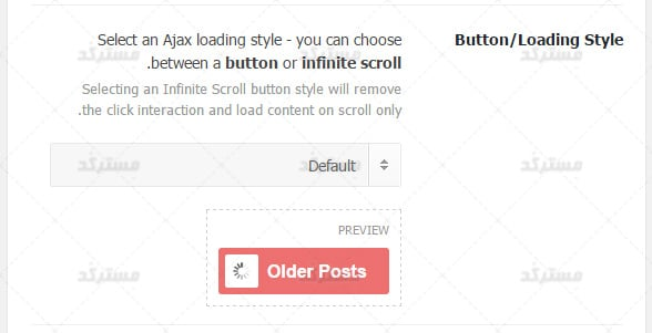 تنظیم Botton/Loading Style در افزونه ajax load more - اسکرول بی نهایت