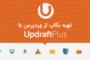 آموزش نصب و تنظیم افزونه UpdraftPlus - بکاپ گیری از وردپرس