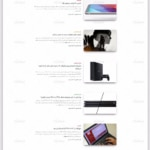 تصویر بلاگ قالب material design وردپرس hestia