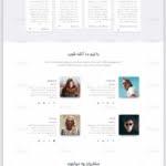 تصویر صفحه اصلی قالب متریال دیزاین وردپرس hestia