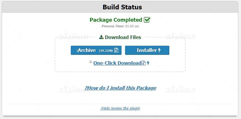 دانلود اینستالر و پکیج از duplicator دانلود فایل installer.php دوپلیکیتور