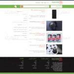 بخش وبلاگ قالب فارسی و راستچین bookstore
