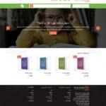 صفحه اصلی قالب ووکامرس بوک استور