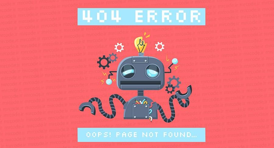 آموزش ریدایرکت صفحات 404 به مطالب مشابه در وردپرس